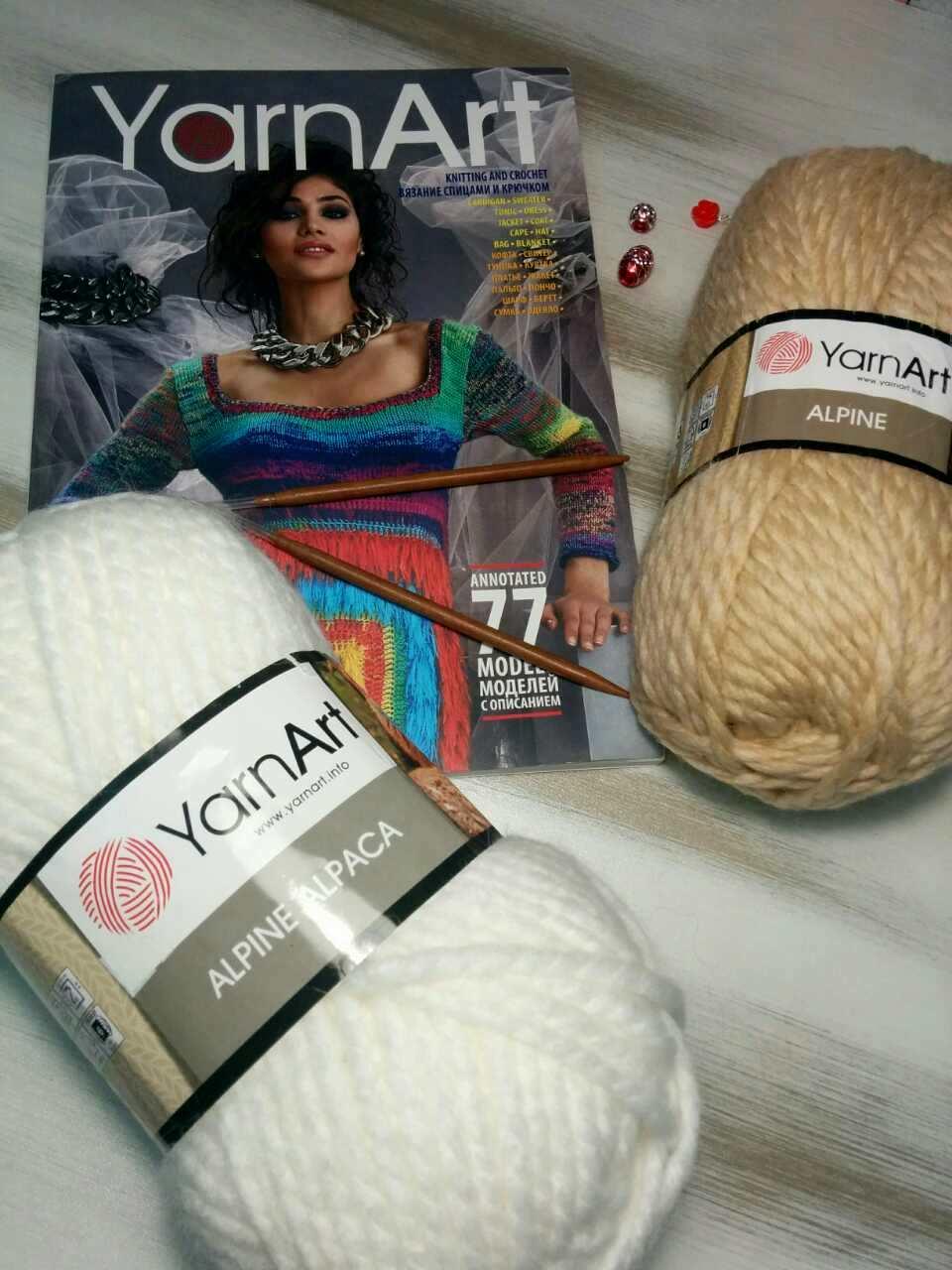 пряжа Yarn Art